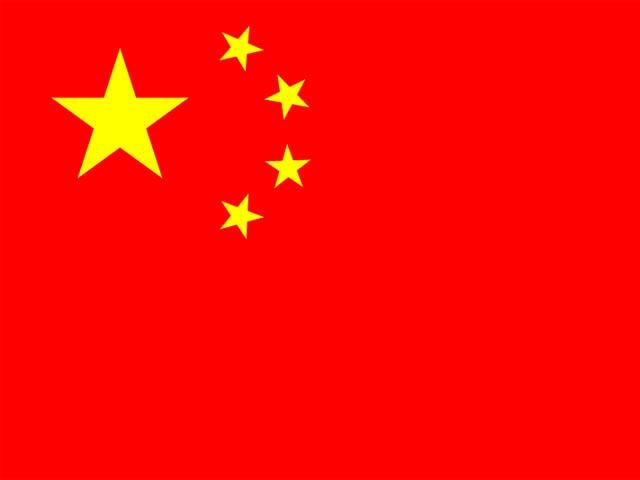 Çinin Ekonomik Büyüme Hızı Yavaşlıyor