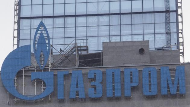 Gazpromun ihracatı geriledi