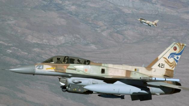 İsrail DEAŞın üs olarak kullandığı bir BM binasını vurdu