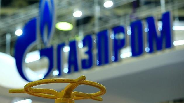 Rusyadan alınan doğalgaz miktarında önemli düşüş