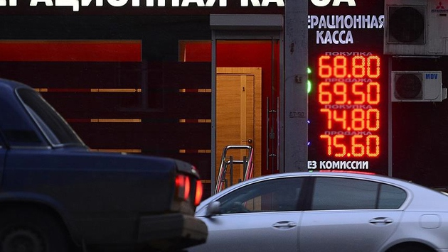 'Rusya'da enflasyon riski devam ediyor'
