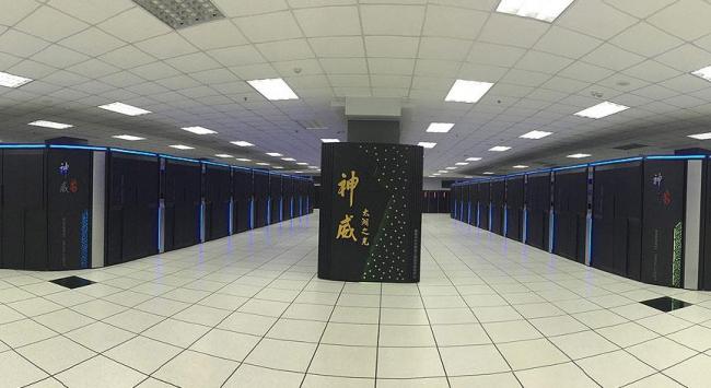 'Dünyanın en hızlı bilgisayarı' unvanı el değiştirdi