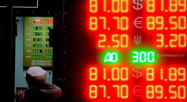 Rus üniversitesinden 'Ekonomik kriz derinleşiyor' uyarısı