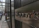 'Moody's Türkiye'ye haksızlık ediyor'