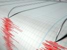 Kırgızistanda 6,3 büyüklüğünde deprem