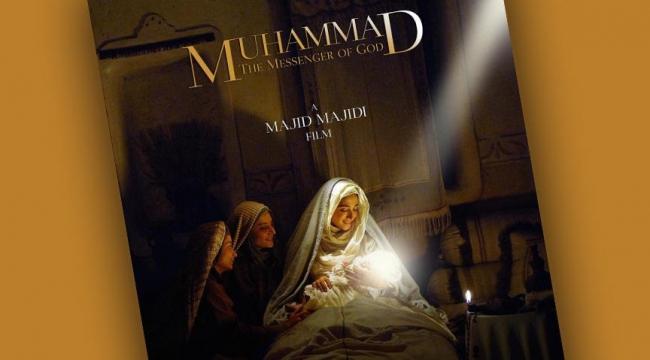 Hz. Muhammed: Allahın Elçisi 28 Ekimde vizyonda