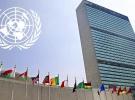 BM'den İsrail'e işgale son ver çağrısı