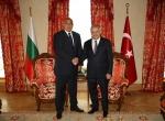 Başbakan Yıldırım Bulgaristan başbakanı Borisovla görüştü