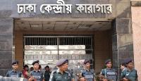 Bangladeşte Cemaat-i İslami üyesi hakkındaki idam kararı onandı