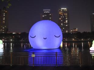 Seul'da Süper Ay