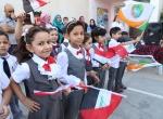 Irakta yeni eğitim-öğretim yılı