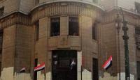 Mısırda ada satışının iptali kararı bozuldu