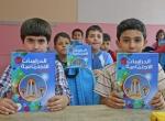 Suriyeli öğrenciler eğitime başladı