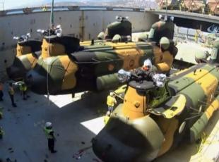 İşte TSKnın yeni helikopteri
