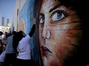 Gazze'de Dünya Barış günü