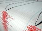 Bitlis'te 4,2 büyüklüğünde deprem