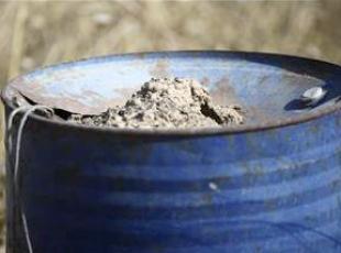 DEAŞ köylere bomba tuzaklamış