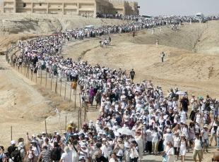 """Filistin ve İsrailli kadınlardan """"barış mitingi"""" yürüyüşü"""