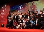 53. Antalya Film Festivali
