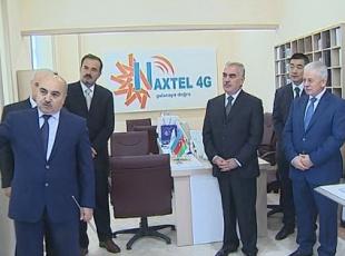 Azerbaycan GSMne Türk eli