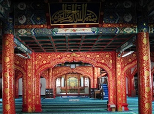 Çinde Osmanlı İzleri