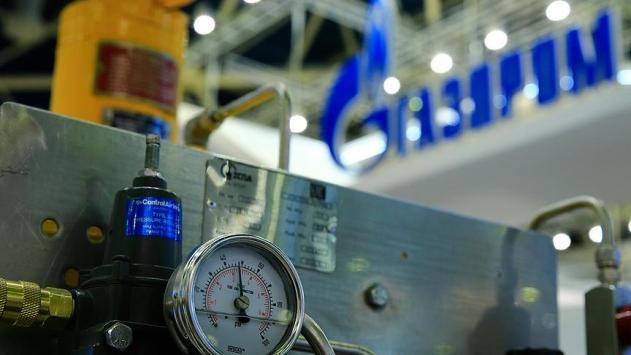 Türkiyenin Rus gazına talebi azaldı