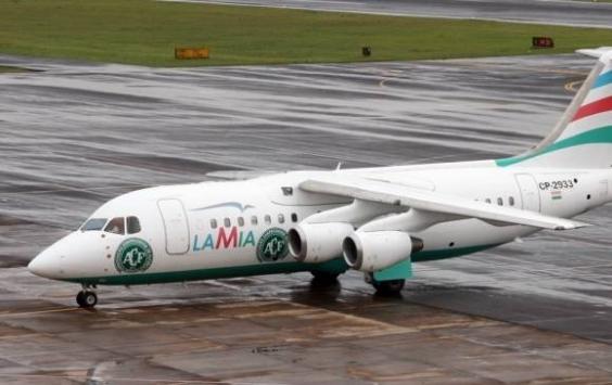 Kolombiyada uçak kazası