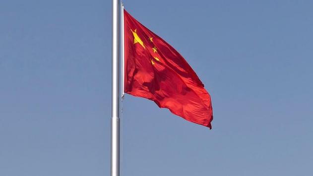 Çinde eski bir yetkiliye idam cezası