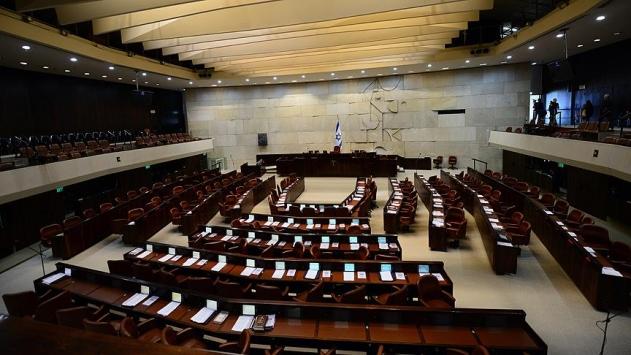 İsrail parlamentosunda bugün yapılması beklenen oylama ertelendi