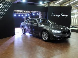 Yeni BMW 7 serisi