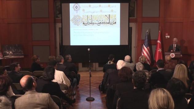İslam dini ve Kuran-ı Kerim ABDde yeterince iyi anlaşılamıyor