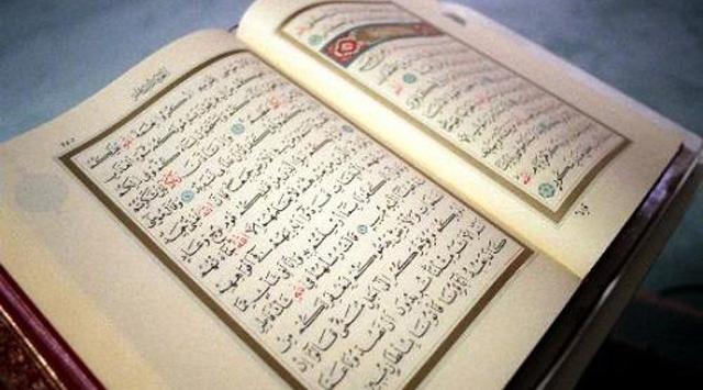 Kuran-ı Kerimi güzel okuma yarışması