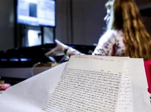 Türkiyenin dijital hafızası 30 milyon kayda ulaştı