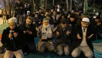 """İsrailin """"ezan yasağı"""" yasa tasarısına tepkiler"""