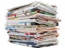 Gazete manşetleri (25.07.2017)