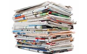 Gazete manşetleri (24 Ocak 2017)