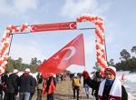 """""""Türkiye Şehitleriyle Yürüyor"""""""