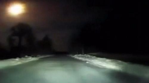 Meteor geceyi böyle aydınlattı
