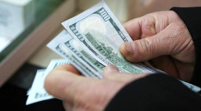 Dolar/TL Merkez Bankasının hamlesiyle düştü
