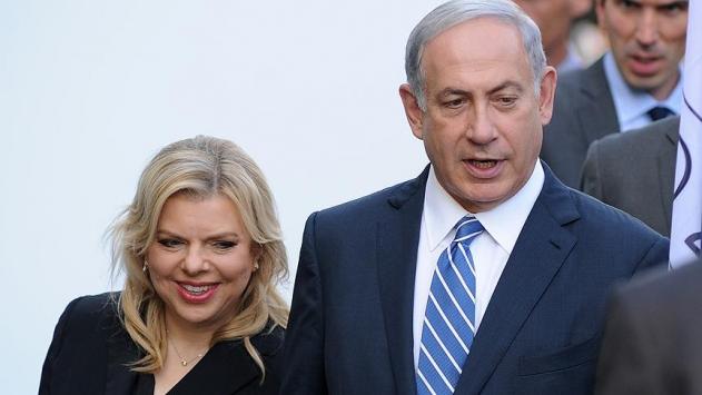 İsrail Başbakanı Netanyahunun eşi ifade verdi