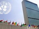Irak'tan BM'ye DEAŞ mektubu