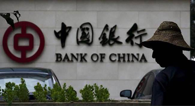 Dünyanın en büyük 7. bankası Türkiyede