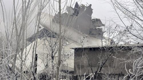Kırgızistanda kargo uçağı düştü. İşte kaza sonrası görüntüler