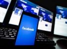 Facebook üçüncü merkezini hangi ülkede kuracak