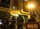 Emniyet Müdürlüğü ve AK Parti saldırganı arananlar teröristler listesinde