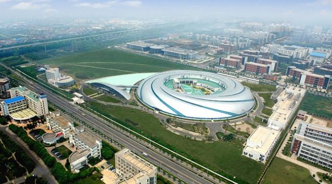 Dünyanın en parlak X ışınları Çinde üretilecek