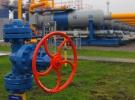İran'dan doğalgaz fiyatında indirim