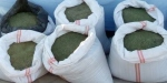 Bingöl'de 1,5 ton amonyum nitrat ele geçirildi