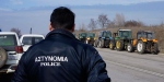 Yunanistan'a kaçan 2 asker iltica talebinde bulundu