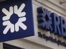 Royal Bank of Scotland 7 milyar sterlin zarar açıkladı